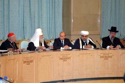 world summit of religious leaders